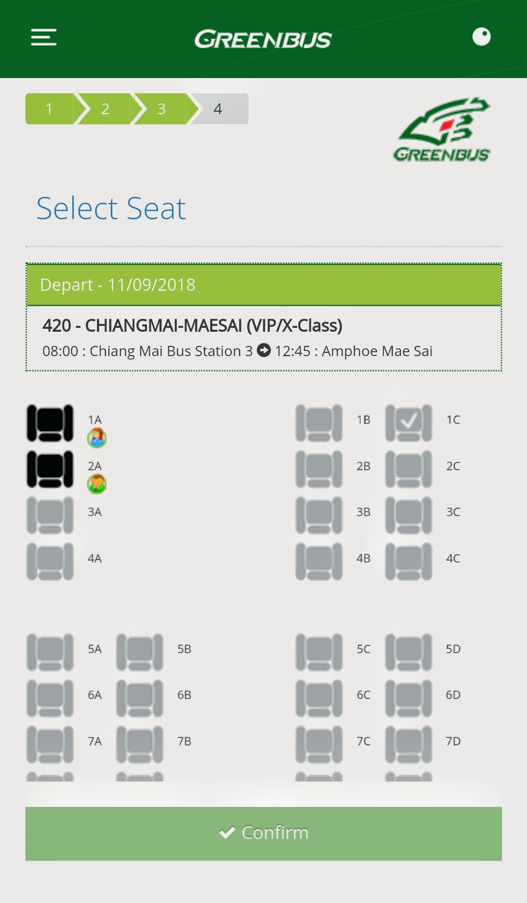 Select where you want to sit.  First 4 rows are VIP/1st class seats with exra leg room